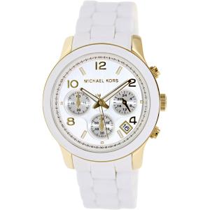 Michael Kors Women's Jet Set MK5145 Silver Silicone Quartz Watch