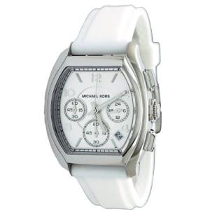 Michael Kors Women's MK5227 White Polyurethane Quartz Watch