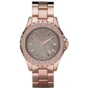 Michael Kors Women's Glitz MK5453 Gold Stainless-Steel Quartz Watch