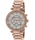 Michael Kors Women's Parker MK5491 Rose Gold Stainless-Steel Quartz Watch - Main Image Swatch