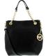 Michael Kors Women's Medium Jet Set  Bag Leather Shoulder Tote - Main Image Swatch