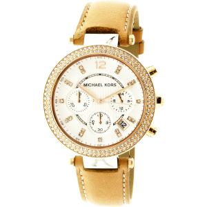 Michael Kors Women's Parker MK5633 Silver Leather Quartz Watch