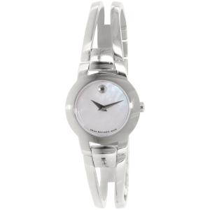 Movado Women's Amorosa 0606538 Silver Stainless-Steel Swiss Quartz Watch