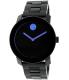 Movado Men's Bold 3600099 Black Stainless-Steel Swiss Quartz Watch - Main Image Swatch