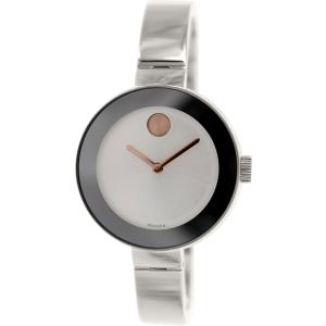 Movado Women's Bold 3600194 Silver Stainless-Steel Swiss Quartz Watch