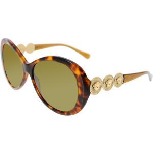 Open Box Versace Women's  Sunglasses