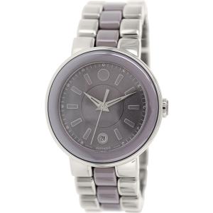 Movado Women's Cerena 0606553 Silver Stainless-Steel Swiss Quartz Watch
