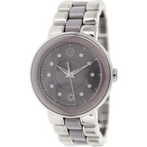 Movado Women's Cerena 0606554 Silver Stainless-Steel Swiss Quartz Watch