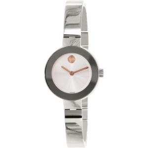 Movado Women's Bold 3600284 Silver Stainless-Steel Swiss Quartz Watch