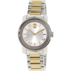 Movado Women's Bold 3600245 Silver Stainless-Steel Swiss Quartz Watch