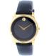 Movado Men's Museum 0606876 Black Leather Swiss Quartz Watch - Main Image Swatch