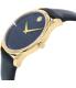 Movado Men's Museum 0606876 Black Leather Swiss Quartz Watch - Side Image Swatch