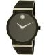 Movado Men's Sapphire 0606780 Black Silicone Swiss Quartz Watch - Main Image Swatch