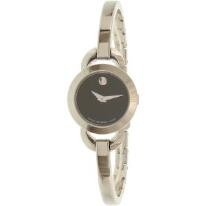 Movado Women's Rondiro 0606796 Silver Stainless-Steel Swiss Quartz Watch