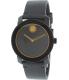 Movado Men's Bold 3600297 Black Resin Swiss Quartz Watch - Main Image Swatch