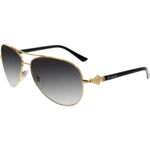 Bvlgari Women's Gradient  BV6073B-376/8G-59 Rose Gold Aviator Sunglasses
