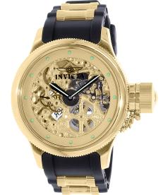 Invicta Men's Russian Diver 1243 Gold Polyurethane Automatic Watch