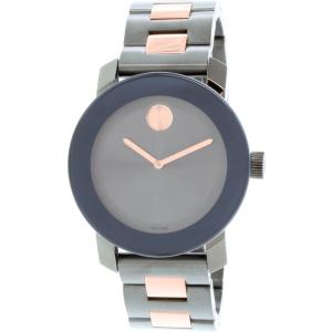 Movado Women's Bold 3600327 Gunmetal Stainless-Steel Swiss Quartz Watch