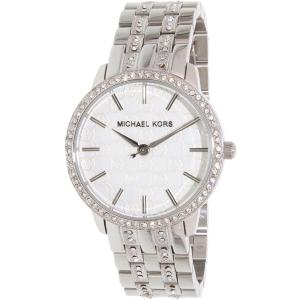 Michael Kors Women's Glitz MK3148 Silver Stainless-Steel Quartz Watch