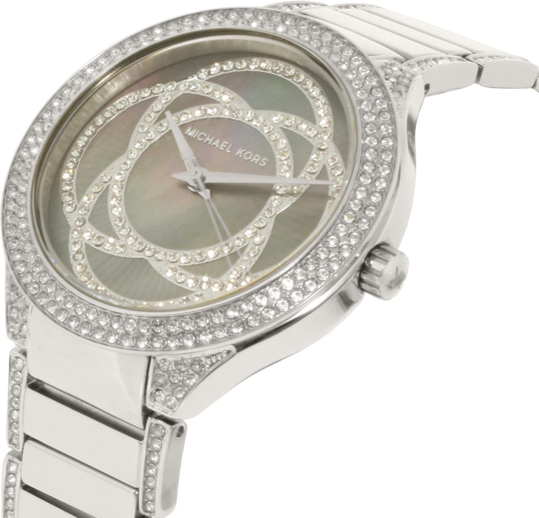kors watch repair form