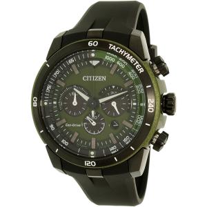 Citizen Men's Eco-Drive CA4156-01W Green Rubber Eco-Drive Watch