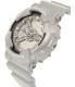Casio Men's G-Shock GA110BC-8A Silver Plastic Quartz Watch - Side Image Swatch