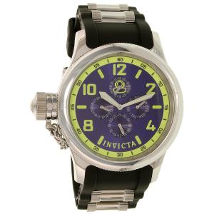 Invicta Men's Sea Base 1799 Silver Rubber Quartz Watch