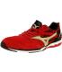 Mizuno Men's Wake Ekiden SI Ankle-High Mesh Running Shoe - Main Image Swatch