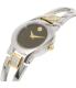 Movado Women's 0606894 Silver Stainless-Steel Swiss Quartz Watch - Side Image Swatch
