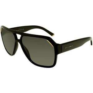 6ec559afdc0 Dolce Gabbana Dg4138 Sunglasses - Bitterroot Public Library