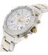Seiko Men's SNA619 Silver Stainless-Steel Quartz Watch - Side Image Swatch