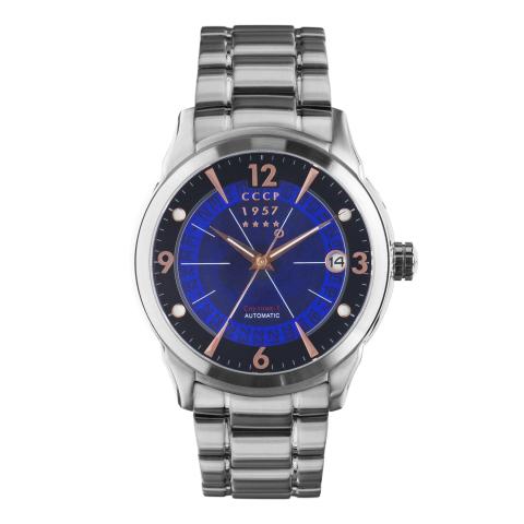 Cccp Men's Sputnik-1 CP-7001-33 Silver Stainless-Steel Automatic Self Wind Watch Winder