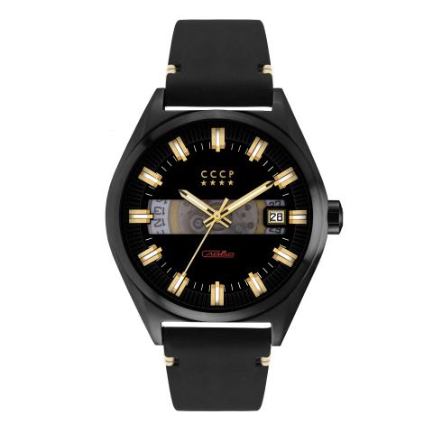 Cccp Men's Shchuka CP-7030-05 Black Leather Automatic Self Wind Watch Winder